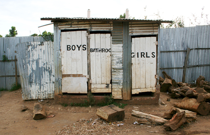 A toilet shack for boys and girls at a Kenya school, Nairobi, Kenya.